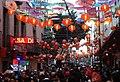 Barrio Chino de la Ciudad de México - Año Nuevo Chino - 25 de enero de 2020.jpg