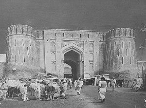 Hansi - Image: Barsi gate