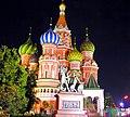 Basilius Kathedrale, Moskau - panoramio.jpg