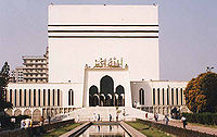 Baitul Mukarram, the National Mosque of Bangladesh in Dhaka, was built in 1962 and resembles the Kaaba