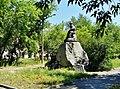 Bazhovo, Kopeysk, Chelyabinskaya oblast', Russia - panoramio (1).jpg