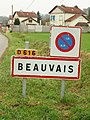 Beauvais-FR-60-panneau d'agglomération-06.jpg