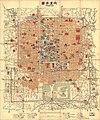 Beijing quan tu = Peking LOC 2006458553.jpg