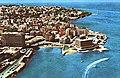 Beirut in 1960.jpg
