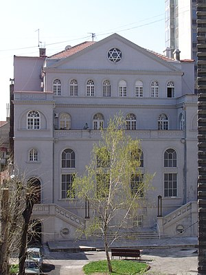 History of the Jews in Serbia - Belgrade Synagogue