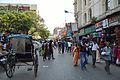 Bertram Street - Kolkata 2013-04-15 6066.JPG