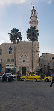 The Mosque of Omar (Umar) was built in 1860 to commemorate the Caliph Umar's visit to Bethlehem upon its capture by the Muslims. It is Bethlehem's only mosque