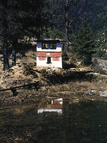 File:Bhutan1980-30 hg.jpg