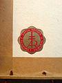 Bild(ungs)-Dokumente-Stiftung, Incisione Giorgio Guglielmo Duca di Brunswic e Luneburg, c, Siegelmarke Anton Rötger, Hamburg, Rhomben-Stifte mit Flugrost unter Papierbändern.jpg
