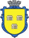 Coat of arms of Bilopillia