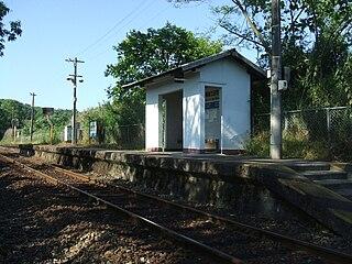 Bingo-Mikkaichi Station Railway station in Shōbara, Hiroshima Prefecture, Japan