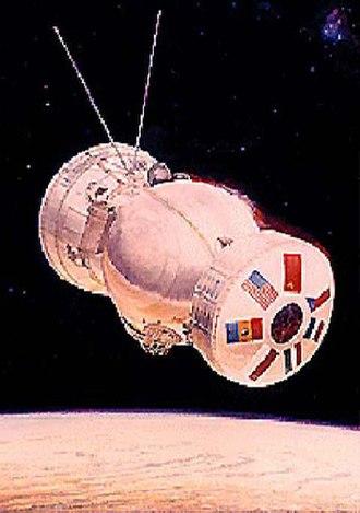 Bion (satellite) - Image: Biocosmos