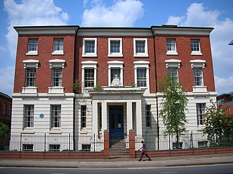 Birmingham Accident Hospital - Birmingham Accident Hospital – older building to the right