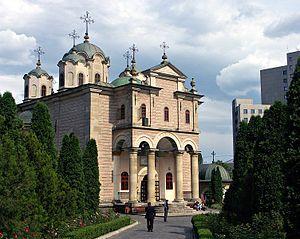 Bărboi Church - Facade