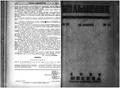 Bolshevik 1930 No22.pdf