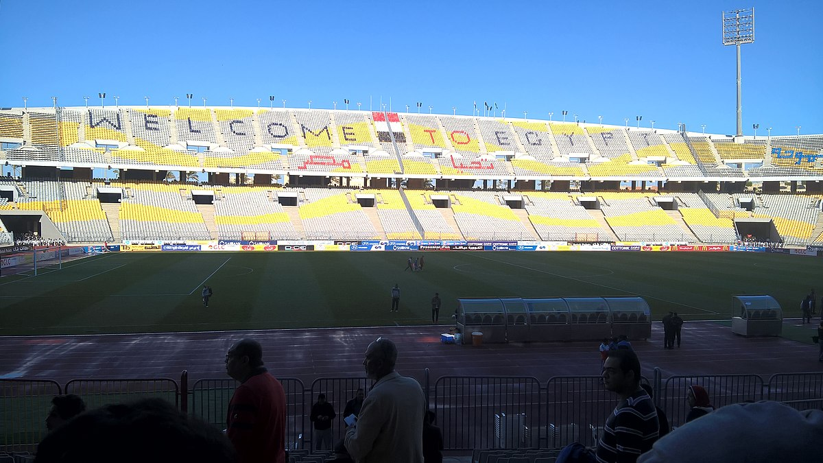 2020–21 Egyptian Super Cup - Wikipedia