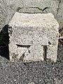 Borne Militaire 71 Boulevard Gambetta - Nogent-sur-Marne (FR94) - 2021-03-24 - 3.jpg