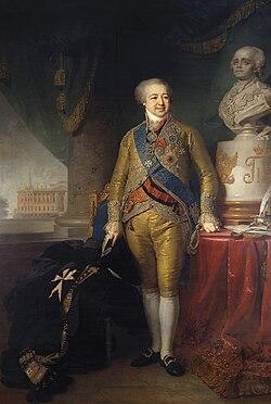 Borovikovsky portrait of Kurakine A 1802.jpg