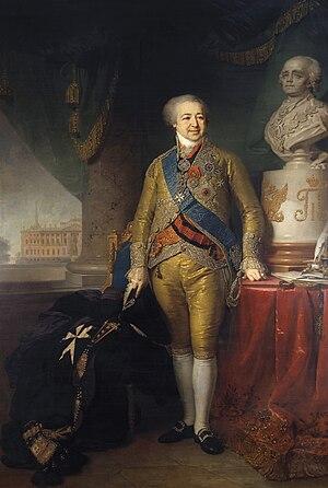 Alexander Kurakin - Portrait of Alexander B. Kurakin, by Vladimir Borovikovsky.