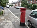 Boscombe, postbox No. BH1 55, Carysfort Road - geograph.org.uk - 994932.jpg
