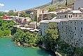 Bosnia and Herzegovina-02215 - Old Buildings (10480939286).jpg