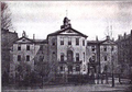 Boston's Second City Hall 1841-1865.png