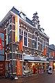 Boxmeer GM Steenstraat 69-69a.jpg