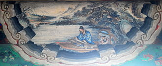 Bo Ya - Mural of Bo Ya playing a lute in the Long Corridor of the Old Summer Palace, Beijing