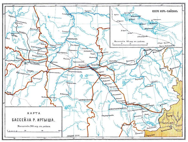 Карта бассейна Иртыша