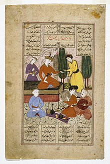 Brooklyn Museum - Bahram Gur and Courtiers Entertained by Barbad the Musician Page from a manuscript of the Shahnama of Firdawsi (d. 1020).jpg