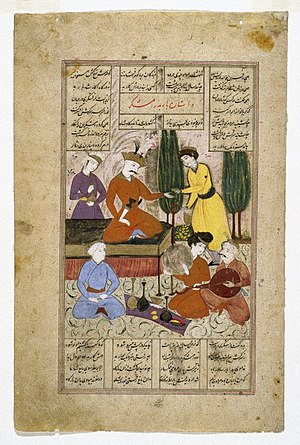 Shahnameh - Bahram Gur and Courtiers Entertained by Barbad the Musician, Page from a Manuscript of the Shahnama of Ferdowsi. Brooklyn Museum