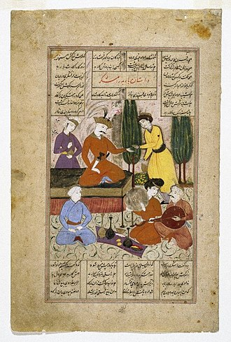 Persian literature - Bahram Gur and Courtiers Entertained by Barbad the Musician, Page from a manuscript of the Shahnama of Ferdowsi. Brooklyn Museum.
