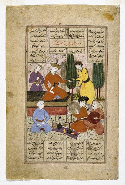 File:Brooklyn Museum - Bahram Gur and Courtiers Entertained by Barbad the Musician Page from a manuscript of the Shahnama of Firdawsi (d. 1020).jpg