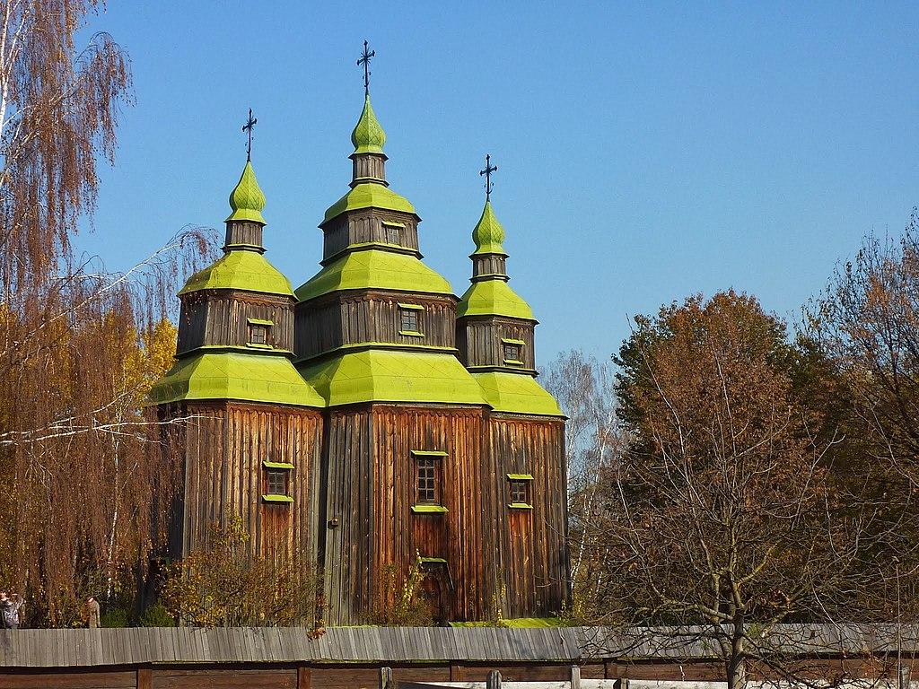 Церква з села Зарубинці Монастирищенського району Черкаської області,