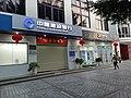 CCB Xiamen Gulangyu Branch.jpg