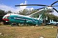 CCCP-21142 Mil Mi-12 Aeroflot (7985332201).jpg