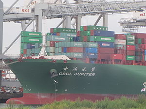 China Shipping Container Lines - Image: CSCL Jupiter bow of the container ship
