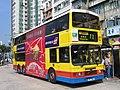 CTB 549 - Flickr - megabus13601.jpg