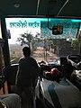 CVASU bus inside view.jpg