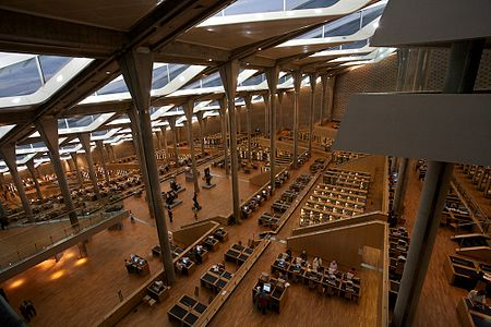 Interior Of The Bibliotheca Alexandrina (2002)