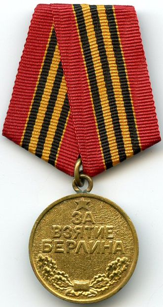 """Medal """"For the Capture of Berlin"""" - Image: Capture of Berlin OBVERSE"""