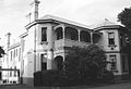 Carlingford NSW-Barrengarry House-James Ruse Agricultural High School formerly Felton property.jpg