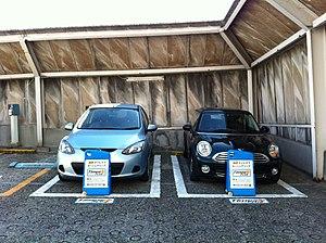 日本語: カーシェアリング業者・TimesPlusの車両