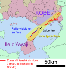 Image illustrative de l'article Séisme de 1995 de Kōbe