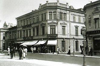 Casa Capșa - Casa Capşa (1900)