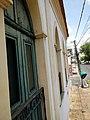 Casa da Cultura de Teresina (lateral).jpg