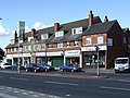 Castleford - Bridge Street - geograph.org.uk - 518768.jpg