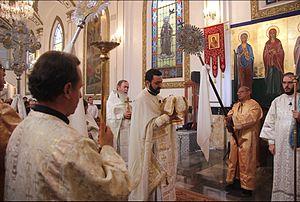 Antiochian Greek Christians - Image: Catedral Ortodoxa de San Jorge, Cuauhtémoc, Ciudad de México