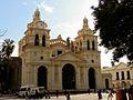 Catedral de la Ciudad de Córdoba de día.jpg