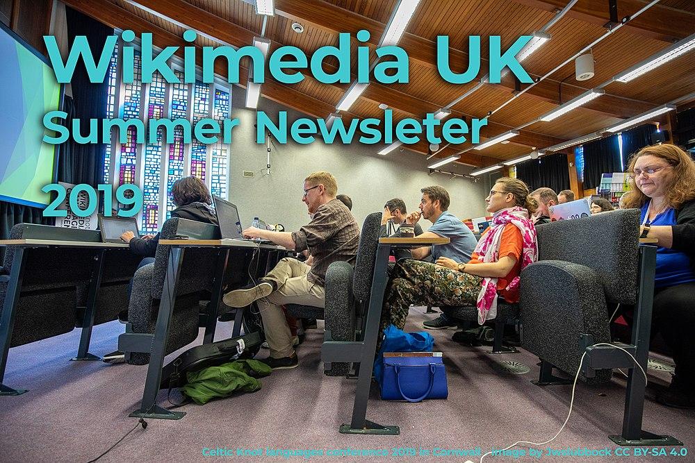 Celtic Knot Wikimedia Newsletter Summer 2019.jpg